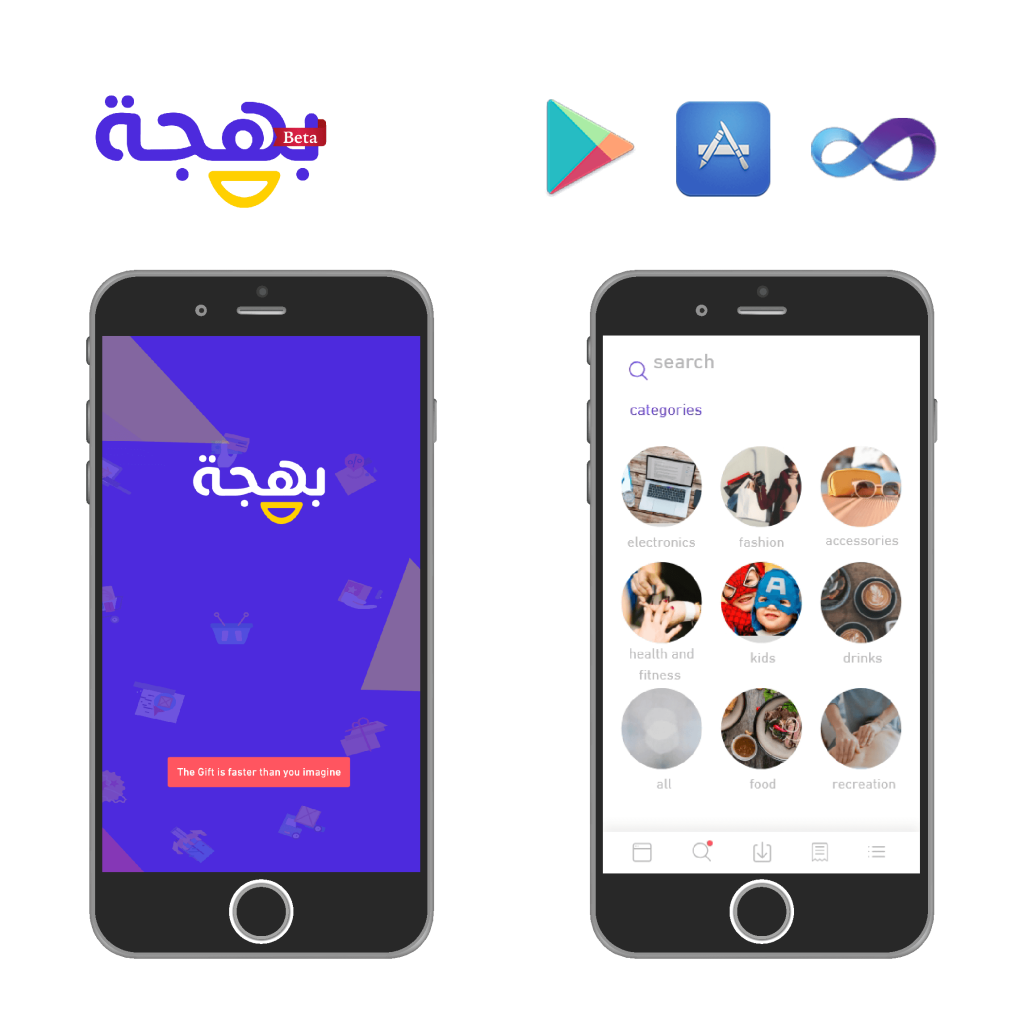 Bahjah, mobile application, web application