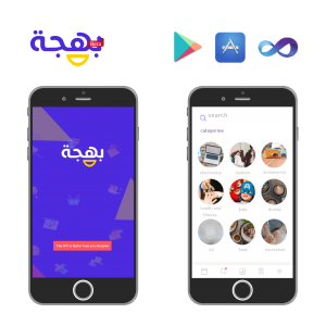 Bahjah , web Application, mobile application