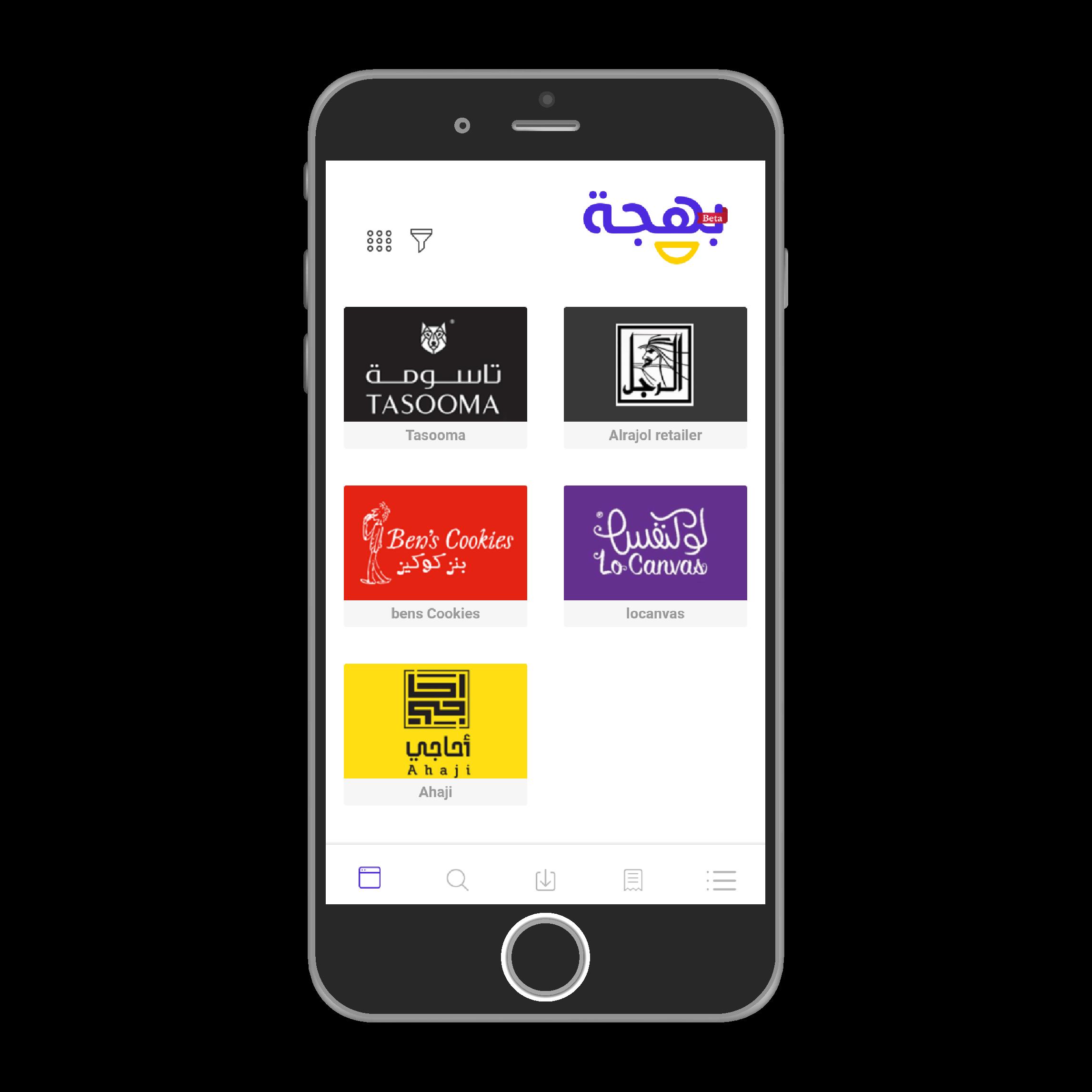 Dre-Homes , web Application, mobile application