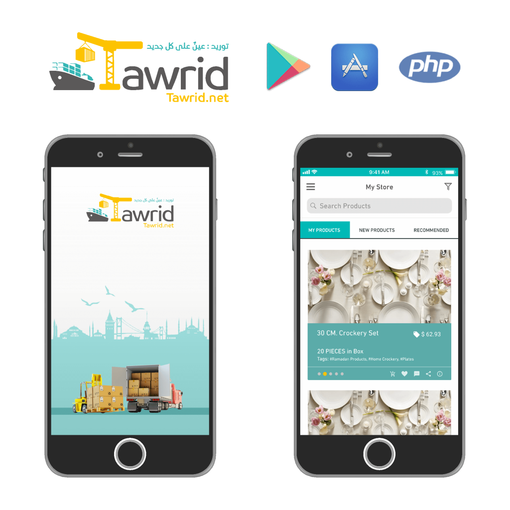 Tawrid, mobile application, web application