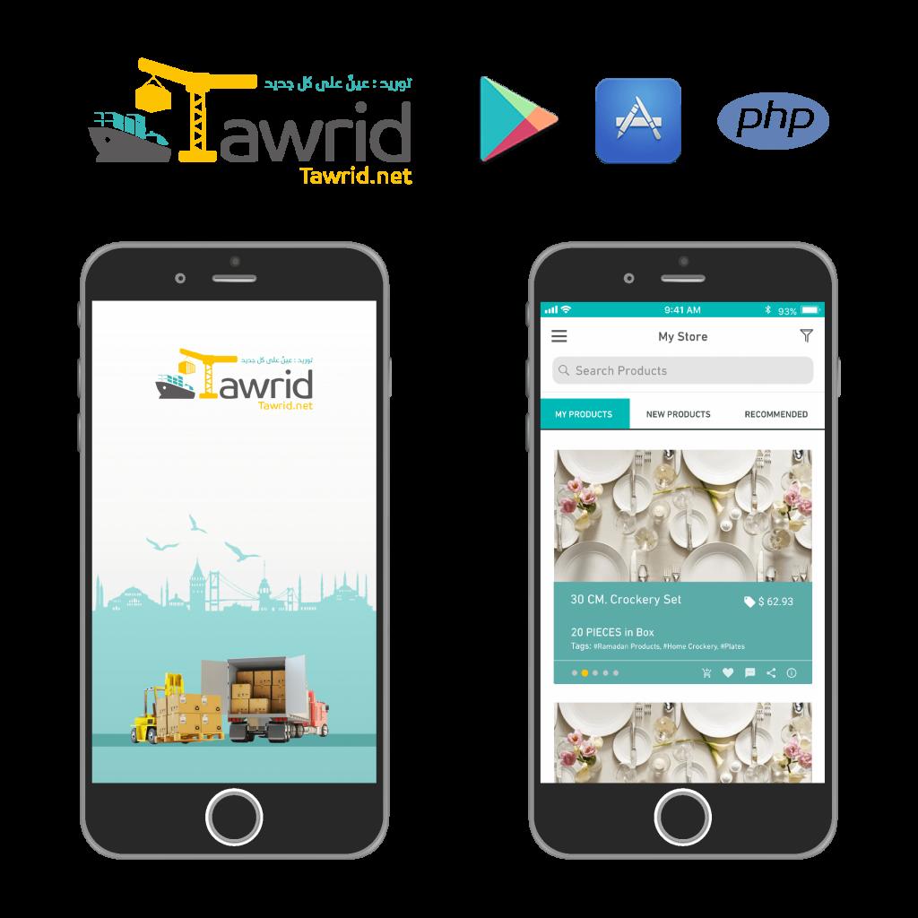 Tawrid, mobile application, web application